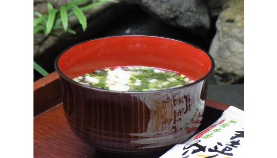 伝統の味を凝縮した乾燥タイプのワカメのお味噌汁  5個入り