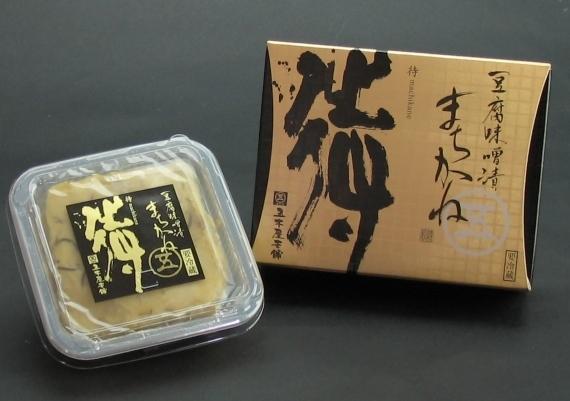 豆腐味噌漬まちかね90g