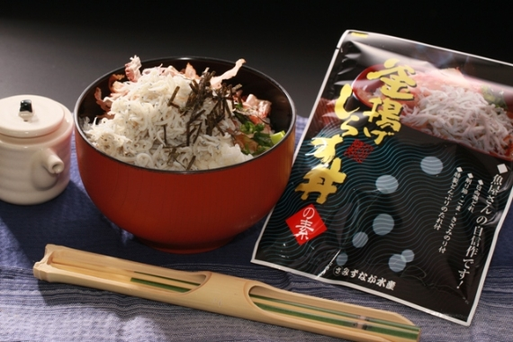 【ヒルナンデス】で紹介!!釜揚げしらす丼の素 【1食入(40g)×10袋】