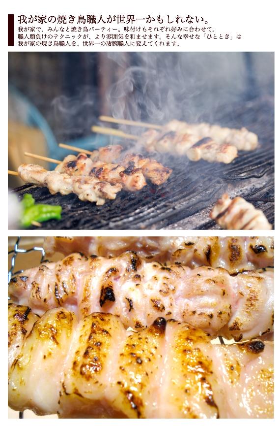 国産 焼き鳥(焼鳥/やきとり) バーベキュー(bbq/BBQ) 肉セット 焼肉セット つくね串 (とりつくね/鳥つくね)5本 冷凍 国産焼き鳥 国産焼鳥 人気のBBQ バーベキュー串 キャンプ飯の食材 食品 グルメ