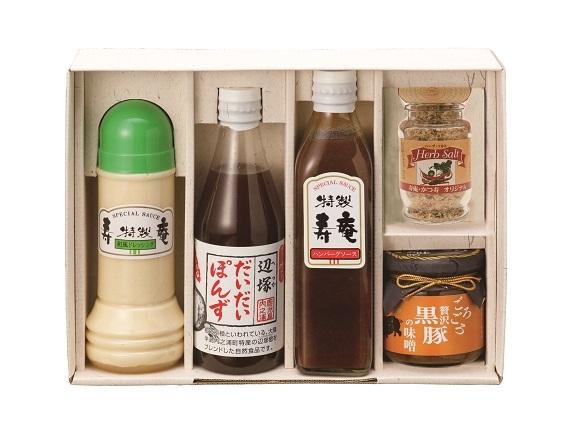 【送料込】寿庵のドレッシング・ソースセット