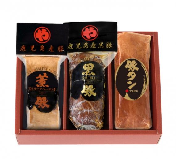 【送料無料】 鹿児島燻製スモークタンセット【お歳暮2019】【精肉・肉加工品】