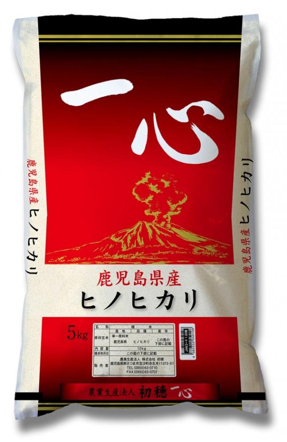 【令和2年産】 鹿児島県産ヒノヒカリ 「一心」 5kg