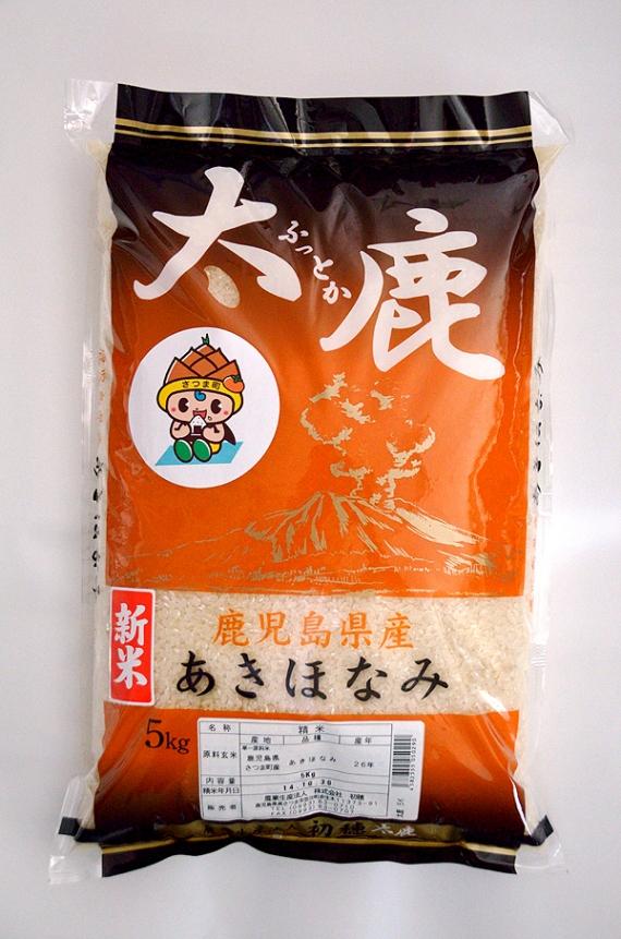 【令和2年産】鹿児島県産あきほなみ 「太鹿」(ふっとか) 5kg