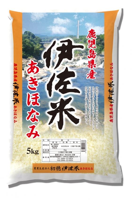 【令和2年産】鹿児島県伊佐市産 「あきほなみ」 5kg