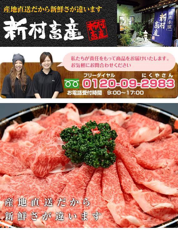 産地直送【鹿児島黒豚】黒豚しゃぶしゃぶロース(約500g)