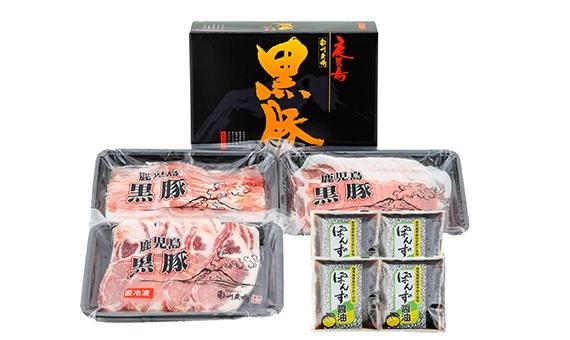 【送料込み】黒豚しゃぶ・ロースカツセット