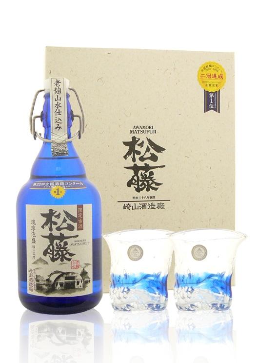 【泡盛】 松藤限定古酒 グラスセット 【お歳暮2020】【酒・ジュース・飲料】