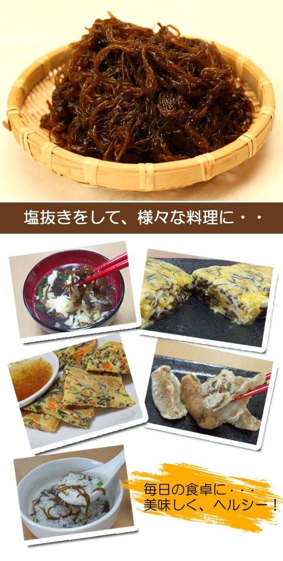 沖縄産 島もずく600g6袋セット(16ml×12袋スープ付)【全国送料無料】